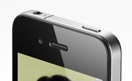 iPhone 4S proximity sensor