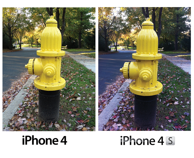 iPhone 4 vs iPhone 4S photo comparison