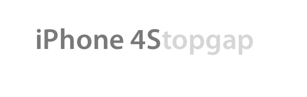 Get Ready for the iPhone 4S, 'S' for Stopgap