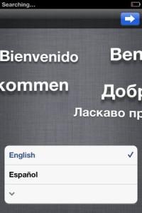 iPhone setup language