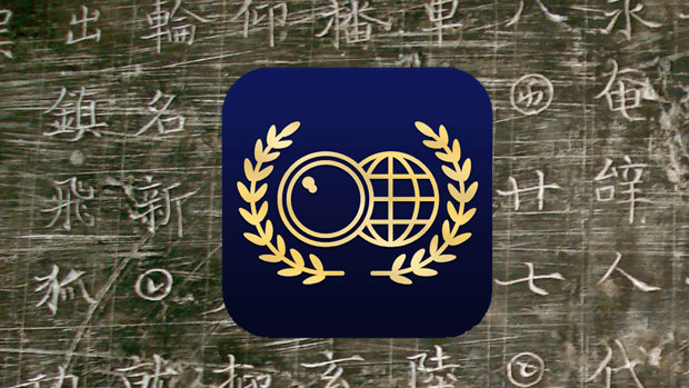 Word Lens Review for iPhone and iPad