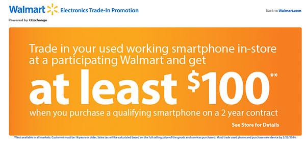 Walmart trade-in