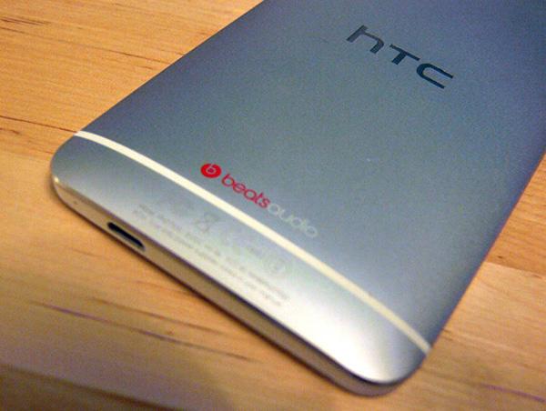 HTC One Beats Audio
