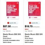 Beats Music Target deal